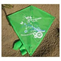 SKY DIAMOND KITE