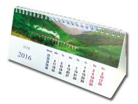 DL Wiro Desk Calendar