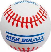 High Bounce Rubber Ball