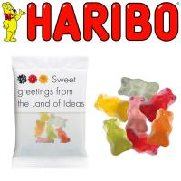 Personalised Haribo Gummy Bear Bags (Medium)