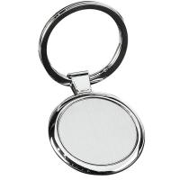 Metal keyring grey