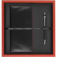 Pierre Cardin - Milano Gift Set III (Deboss to Travel Organiser & Laser Engraving to Pen)
